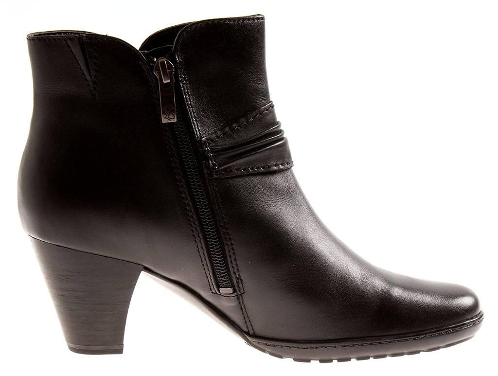 Caprice elegante Stiefelette Leder Damen Kurzstiefel 9-25318 Boots
