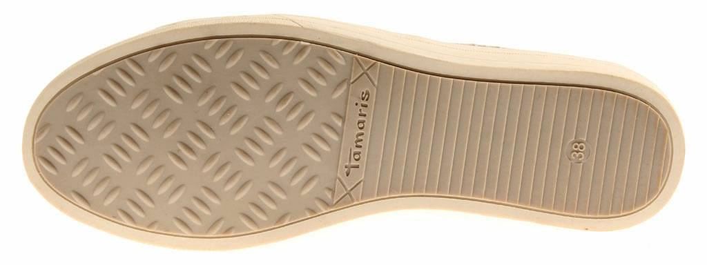 Tamaris 1-25206 helle hohe Schuhe Sneaker Reptilhaut-Look Schuhe hohe Damen 6b510e