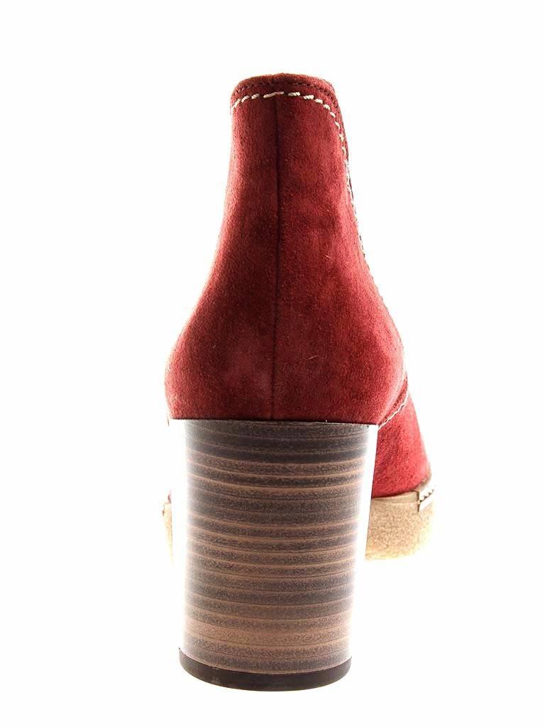 Gabor 52.941 Stiefelette Kurzstiefel Damenschuhe Schuhe Dreamvelour 52.941 Gabor 865156