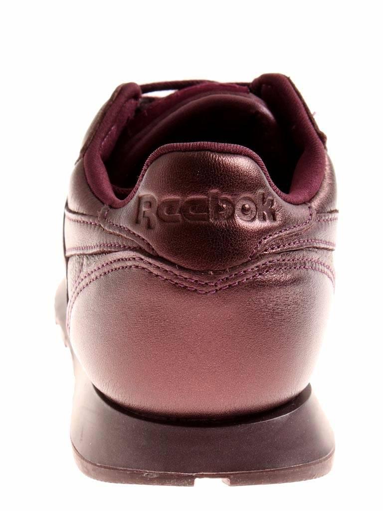 Reebok Sportschuhe CL Lthr matallic Face Fashion in ambition matallic Lthr Ledersneaker 382b5c