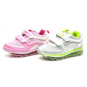 Primigi Sportsneaker K-2-3