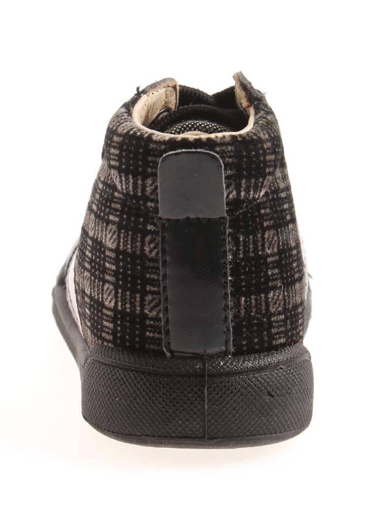 Falcotto Schuhe, Schuhe für Mädchen und Jungen – Offizieller